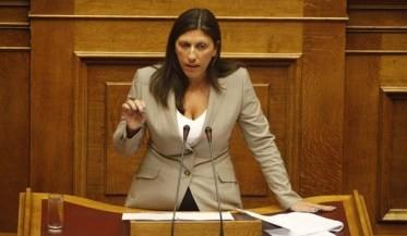ギリシャ議会に「強硬派」女性議長 警官隊と対峙した過去も - ảnh 1