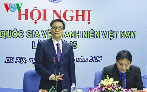 ダム副首相、ベトナム青年国家委員会会議に出席 - ảnh 1