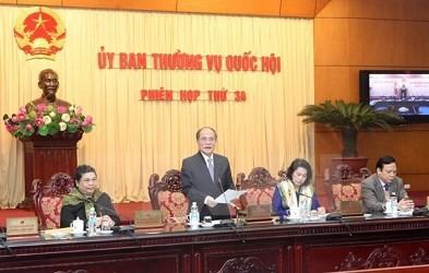 第13期国会常務委員会第35回会議がまもなく開幕 - ảnh 1