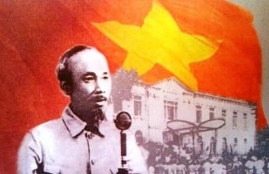 ズン首相、独立70周年記念活動の開催計画を承認 - ảnh 1