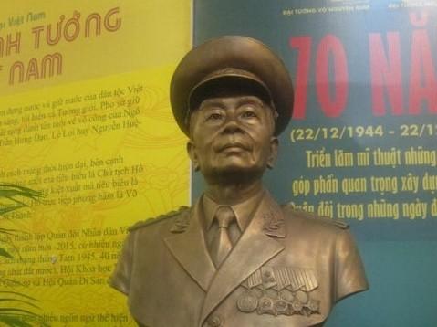 ベトナム名将に関する美術展示会が開幕 - ảnh 1