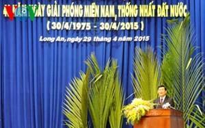 サン国家主席、ロンアン省解放40周年記念式典に出席 - ảnh 1