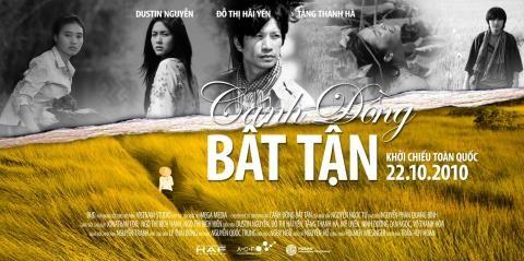 ベトナム映画、国連本部で注目を浴びる - ảnh 1