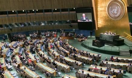 第70回国連総会が開幕 - ảnh 1