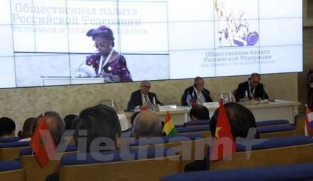 ベトナム代表、ロシアでのAICESIS大会に参加 - ảnh 1
