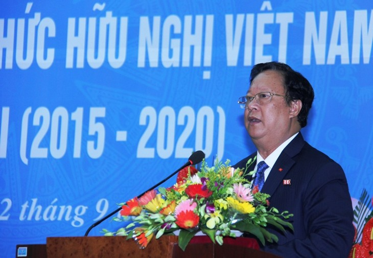 ベトナム友好諸組織連合会第3回愛国競争大会 - ảnh 1