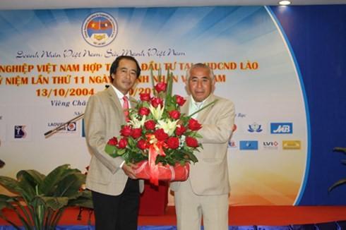 在ラオスベトナム企業、実業家デーを記念 - ảnh 1