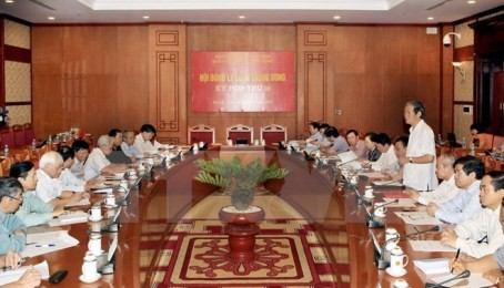 共産党中央理論評議会の第16回会議 - ảnh 1