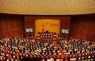 第13期国会第11回会議が始まる - ảnh 1