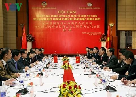 ベトナム祖国戦線と中国政協との関係を強化 - ảnh 1