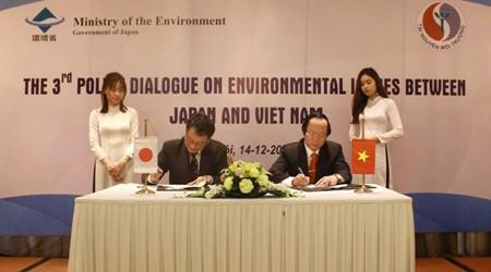 ホーチミン市と日本、環境分野における協力を強化 - ảnh 1