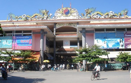 ベトナムの市場の名前 - ảnh 2