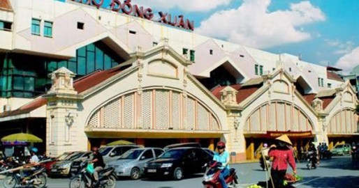 ドンスアン市場・ハノイの見所の一つ - ảnh 1