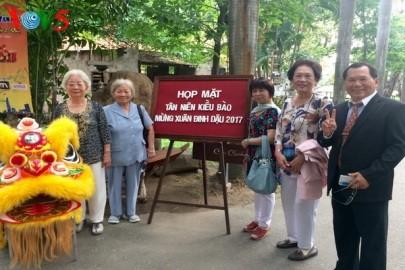 ホーチミン市、国外在留ベトナム人との集い - ảnh 1