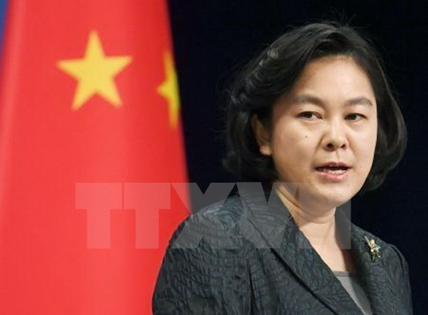 中国、米年次報告に抗議 - ảnh 1