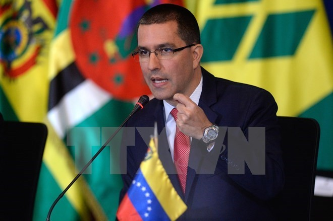 米 独裁色強めるベネズエラに経済制裁の大統領令署名 - ảnh 1