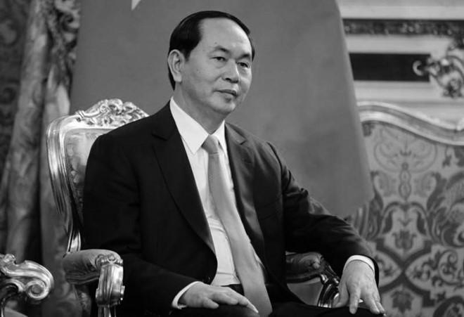各国の指導者、クアン主席の死去に弔意 - ảnh 1