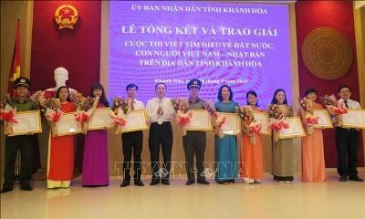 ベトナム・日本の国土と人々に関する作文コンクールの授与式 - ảnh 1