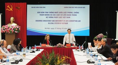 汚職防止法と他の関連法律との統一性の確保 - ảnh 1