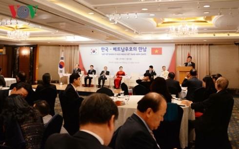 韓国を訪問中のガン国会議長の活動 - ảnh 2
