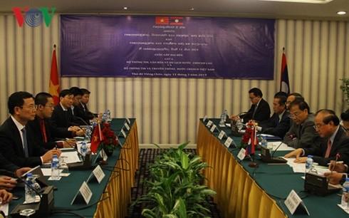 ベトナム・ラオス、情報通信分野で協力 - ảnh 1