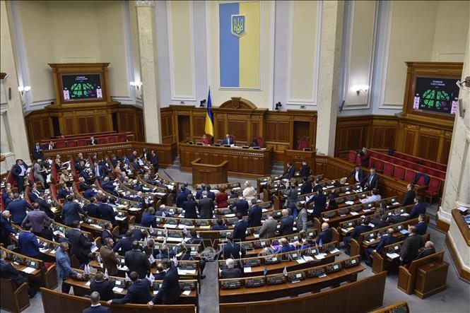 ウクライナ議会選、前倒しへ 新大統領表明  - ảnh 1