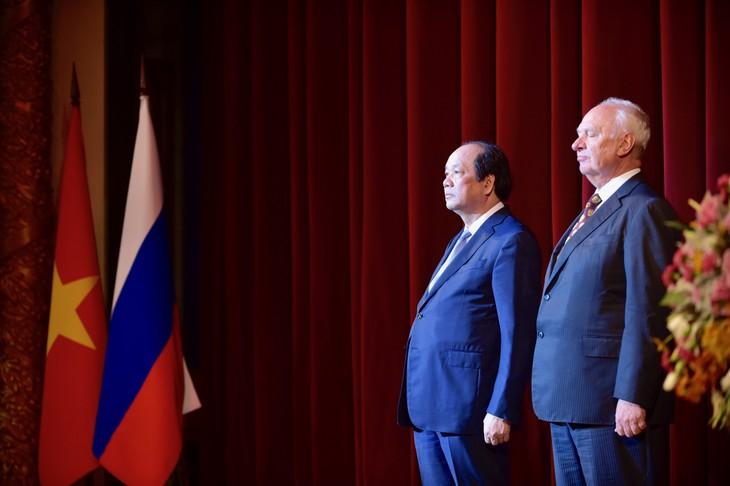 ハノイで、ロシア独立記念日記念式典が行われる - ảnh 1