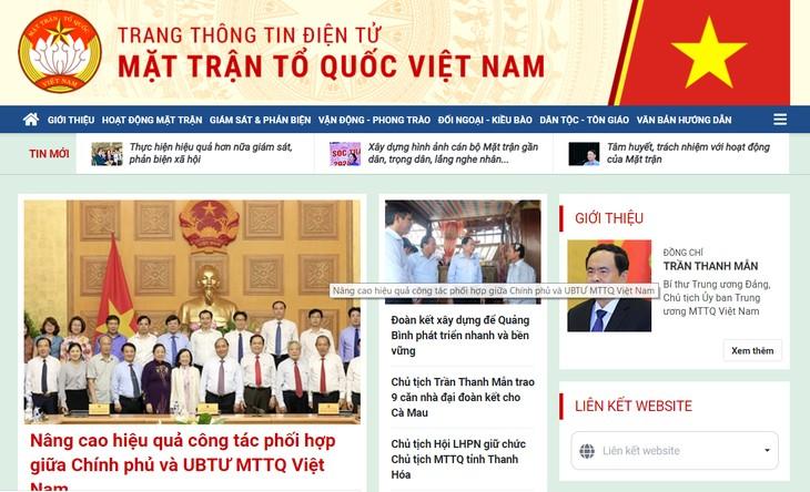 ベトナム祖国戦線、ホームページを開設 - ảnh 1