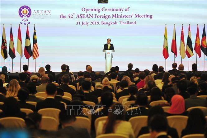 ASEANの外相ら、地域問題を討議 - ảnh 1