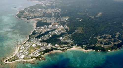 美国承认琉球群岛主权属日本 - ảnh 1