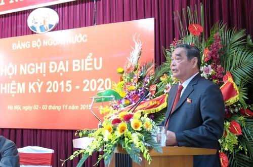 越南驻外机构党组织为胜利实现融入国际时期对外路线做出贡献 - ảnh 1
