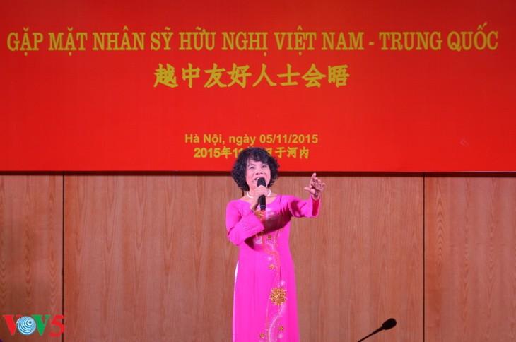 越友联和中国全国友协的越中友好人士会晤 - ảnh 1