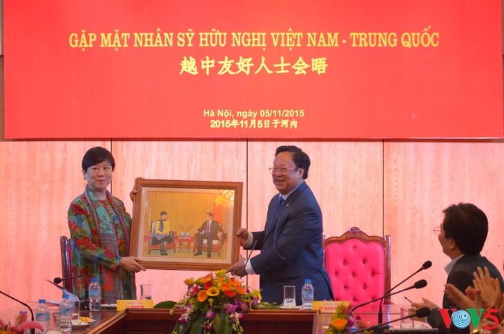 越友联和中国全国友协的越中友好人士会晤 - ảnh 12