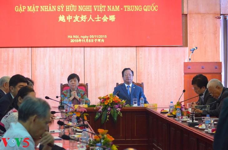 越友联和中国全国友协的越中友好人士会晤 - ảnh 5