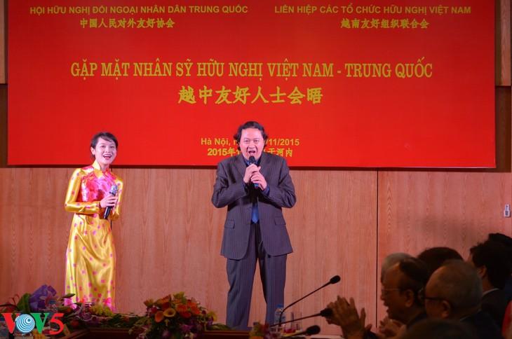 越友联和中国全国友协的越中友好人士会晤 - ảnh 2