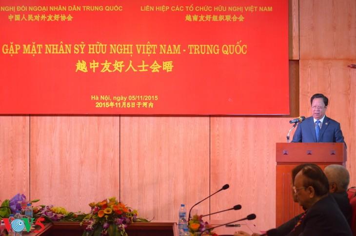 越友联和中国全国友协的越中友好人士会晤 - ảnh 3