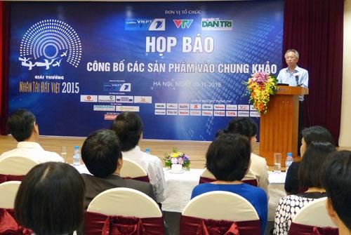 18个信息技术产品入选2015年越南人才奖决赛 - ảnh 1