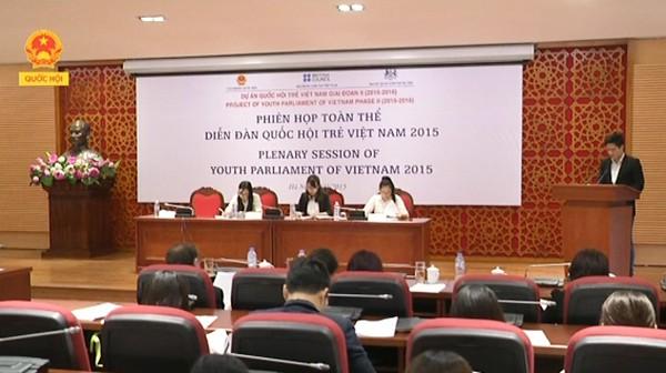 2015年越南青年国会论坛 - ảnh 1