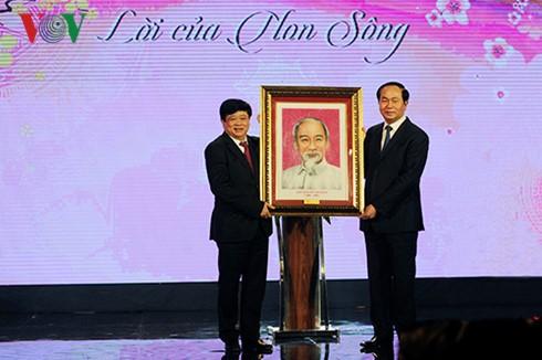 胡志明主席的贺年诗是江山的呼声和檄文 - ảnh 1