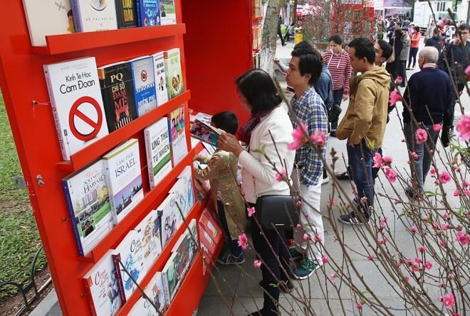 2017丁酉春节书街开幕 - ảnh 1