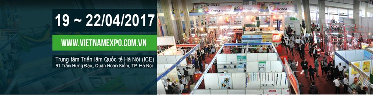 越南国际贸易博览会即将在河内举行 - ảnh 1