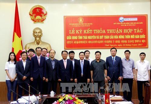 太原省与韩国新农村全球化基金签署合作协议 - ảnh 1