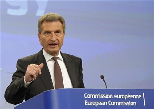 英国脱欧:欧洲预算面临200亿欧元的缺口 - ảnh 1