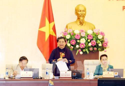 越南14届国会常委会24次会议:集中解决基层选民的意见和建议 - ảnh 1