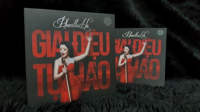 范秋霞的新专辑《自豪的旋律》 - ảnh 1