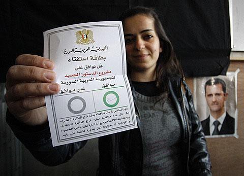 俄罗斯、伊朗和土耳其就叙利亚宪法委员会问题初步达成一致 - ảnh 1