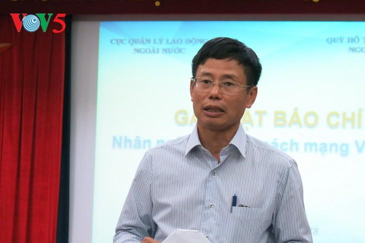 今年上半年越南60800名劳动者出国务工 - ảnh 1