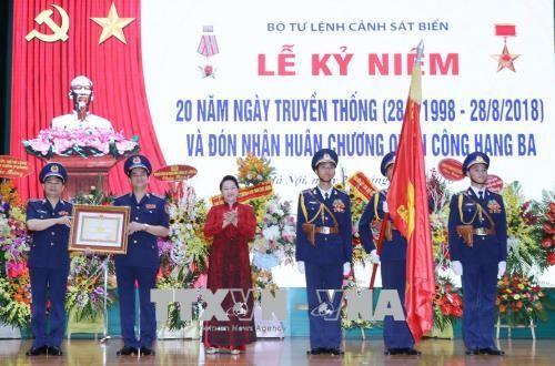 阮氏金银出席越南海警传统日20周年纪念仪式 - ảnh 1