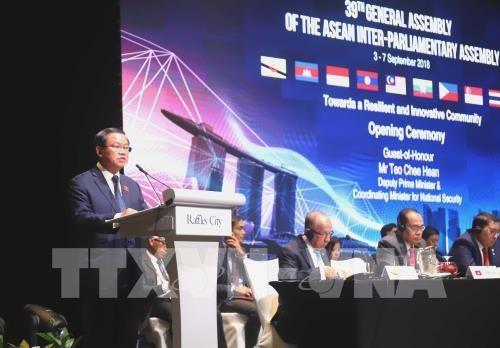 第39届东盟议会联盟大会(AIPA-39)开幕 - ảnh 1