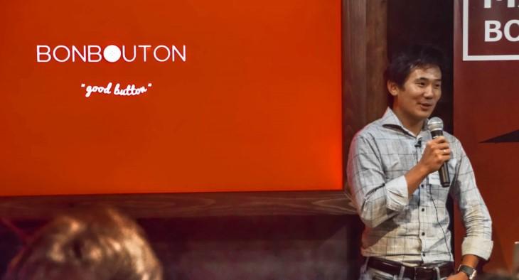 越南青年黎松灵及其在美国创业的故事 - ảnh 1